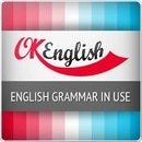 английская грамматика Murphy