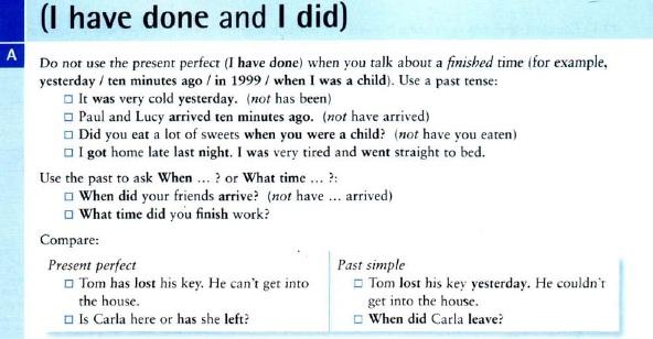 отличия present perfect past simple