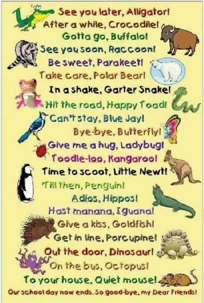 детский стих на английском
