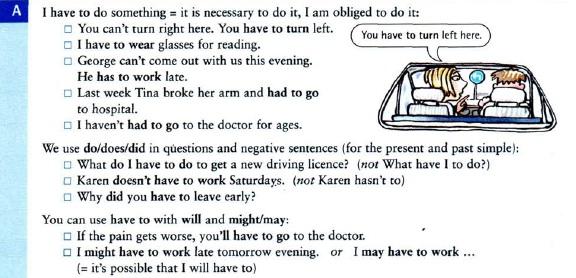 Глава 11. Морфология. Глагол / Как устроен наш язык Как сделать глагол в настоящем времени