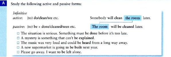 пассивный залог passive