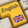 английский-язык
