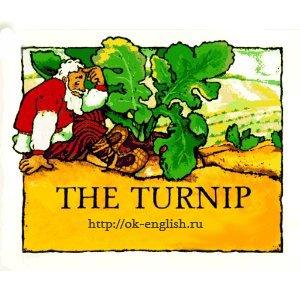 Сказки детям на английском: Репка — The Turnip