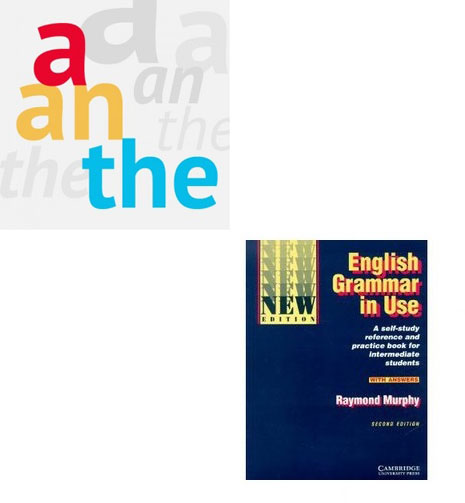 English Grammar in Use, Murphy R., 2012