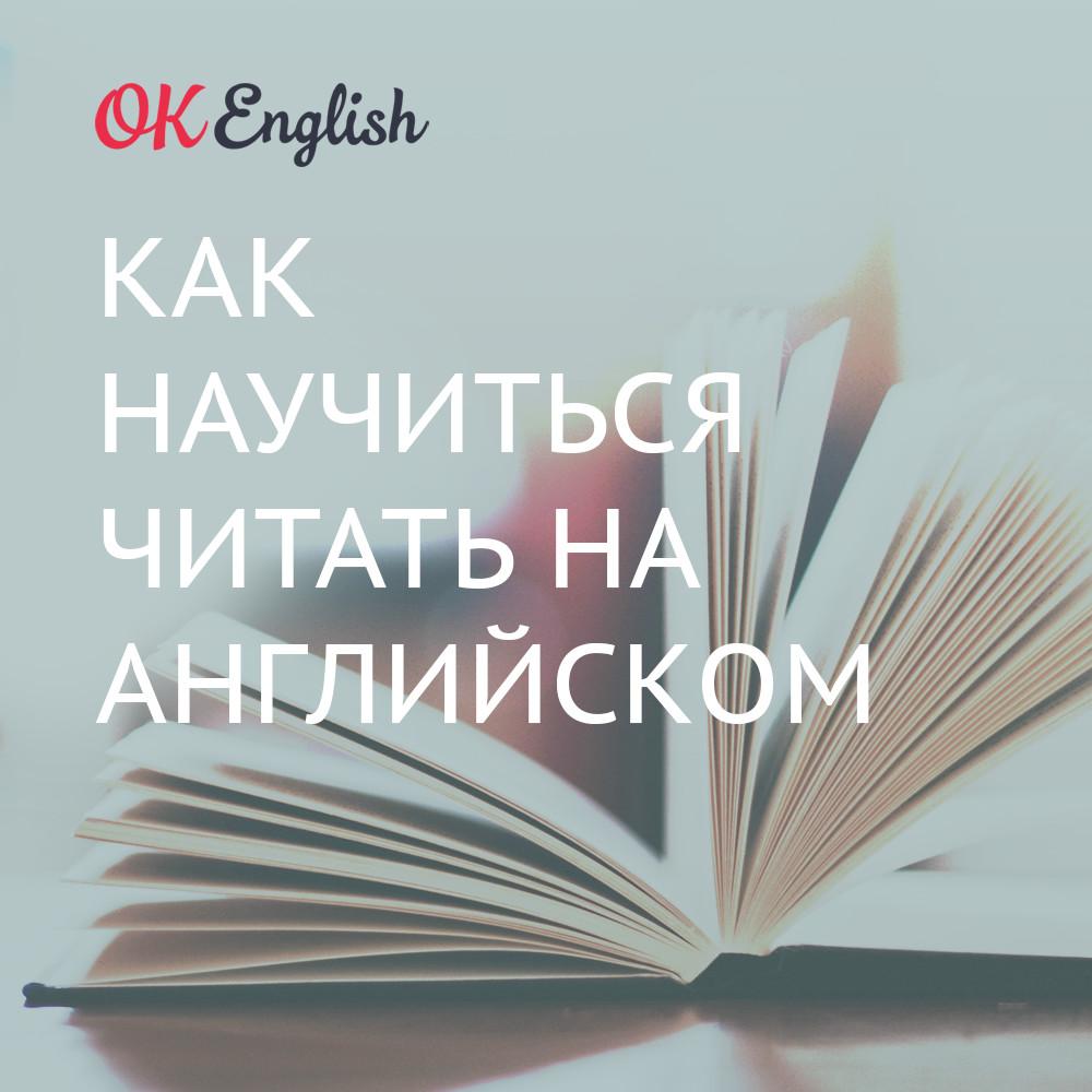 Читать книгу язык жестов алан пиз книга