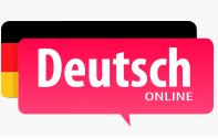немецкий лого